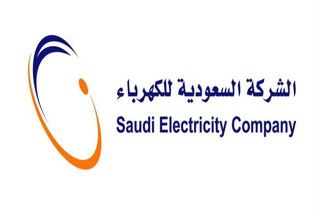 The action comes after the cabinet's decision stipulated that dues owed to Saudi Aramco will be settled from its profit share in SEC