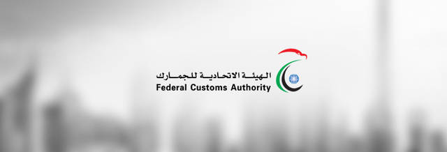 The decision comes along with the GCC initiative to raise the duties in the region.
