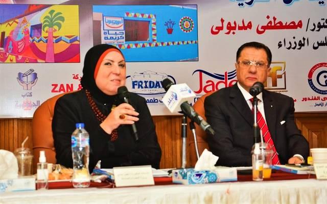 وزيرة التجارة المصرية: نستهدف إنشاء 317 مجمعاً صناعياً في القرى