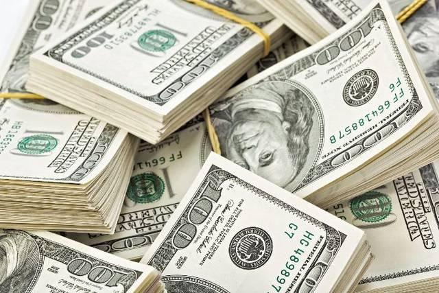 Egypt's holdings of US Treasuries totalled $2.171 billion in October