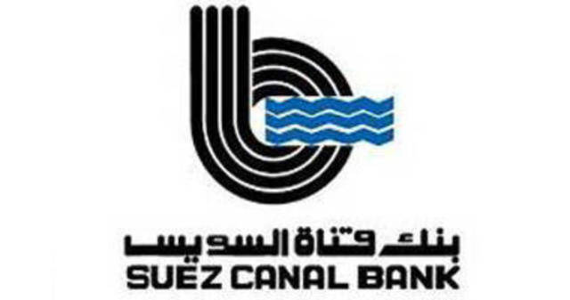 The bank's net interest income rose to EGP 1.24 billion