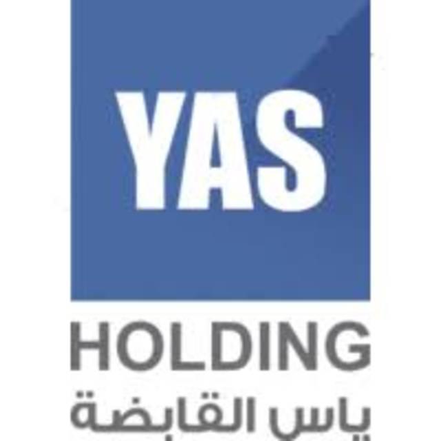 شعار شركة ياس القابضة