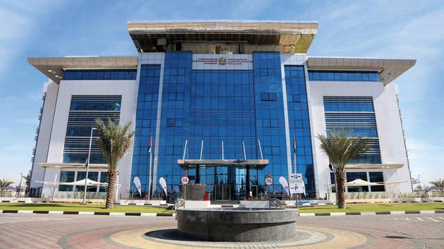 مقر وزارة التغير المناخي والبيئة الإماراتية