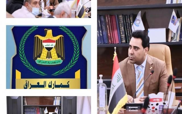 مدير عام الهيئة العامة للجمارك العراقية خلال اجتماعه مع مدارء أقسام الدوائر الجمركية