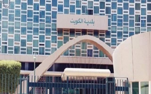 بلدية الكويت ـ أرشيفية