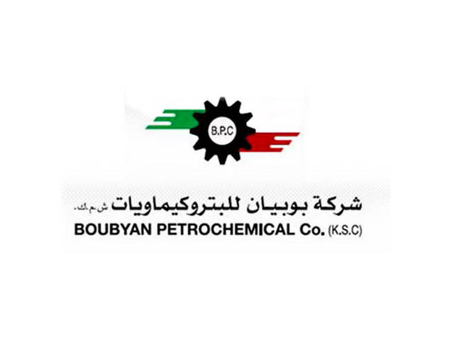 Boubyan profit came in at KWD 1.122 million