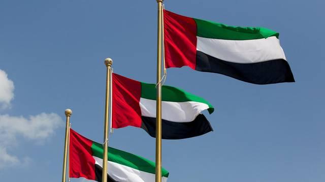 أعلام دولة الإمارات