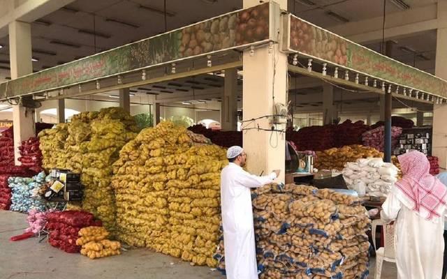 أسواق خضار بالسعودية