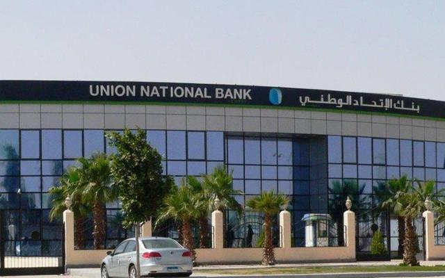 بنك الاتحاد الوطنى - مصر