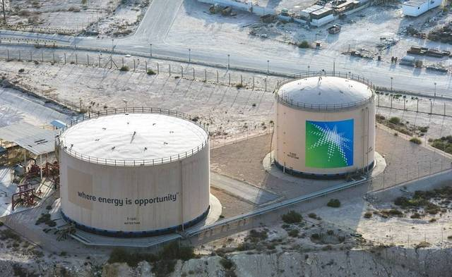Saudi Aramco's standalone credit profile (SCP) was assessed at 'aa+'.