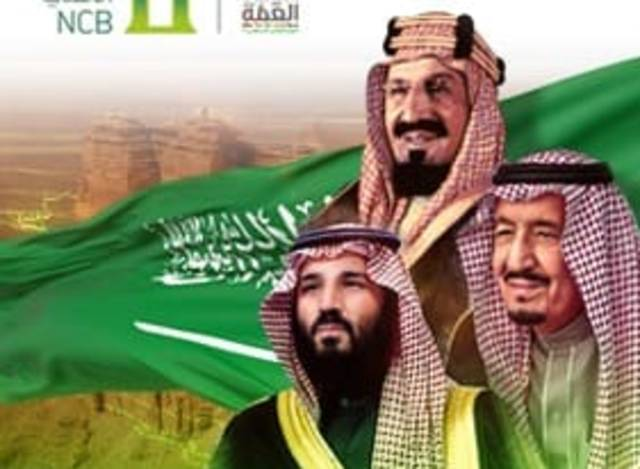 البنك الأهلي يقدم إعلاناً بتقنيات سينمائية بمناسبة اليوم الوطني السعودي