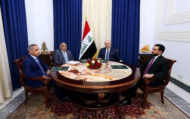 جانب من اجتماع رئيس الجمهورية العراقي مع رؤساء الحكومة والنواب والقضاء الأعلى