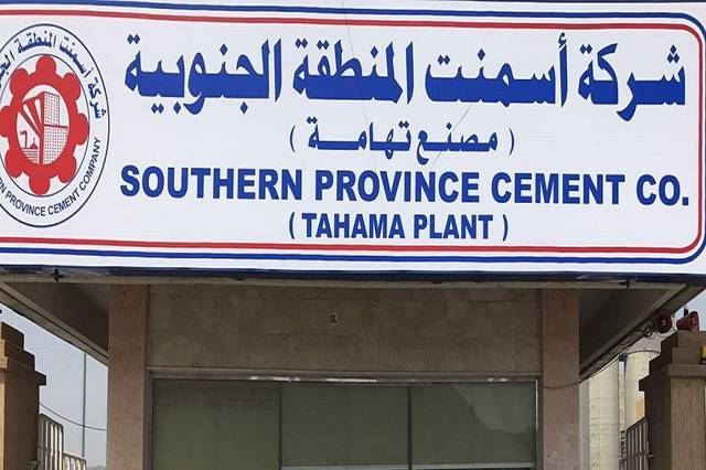 Southern Province Cement to pay SAR 350m dividends for H2-20