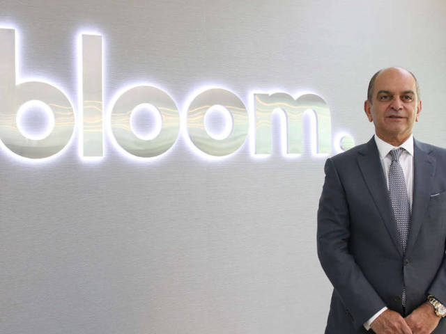 A slew of companies, including EFG Hermes One, advises Bloom Holding on the potential share sale