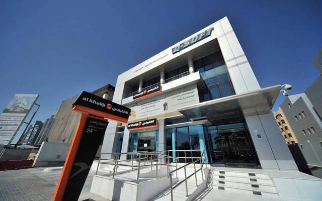 أحد فروع بنك الخليج التجاري القطري