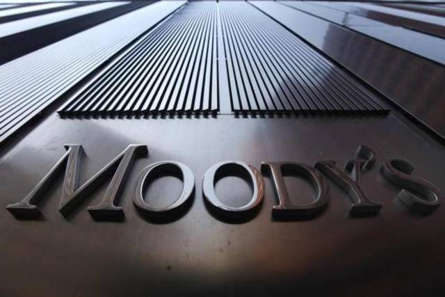 Moody's labelled NCB Capital's investment management activities as excellent
