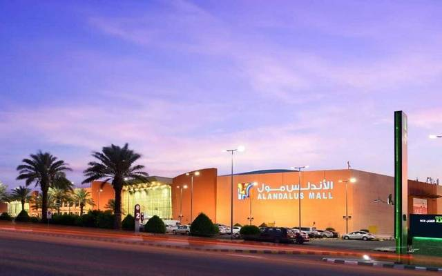 """هيئة السوق السعودية توافق على زيادة رأسمال """"الأندلس"""" 33.3% بمنح أسهم منحة"""
