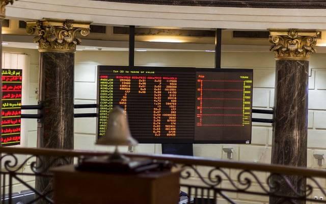 شاشة تداول  البورصة المصرية - الصورة من أرشيف مباشر