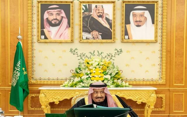 17 قراراً لمجلس الوزراء السعودي في اجتماعه برئاسة الملك سلمان..اليوم