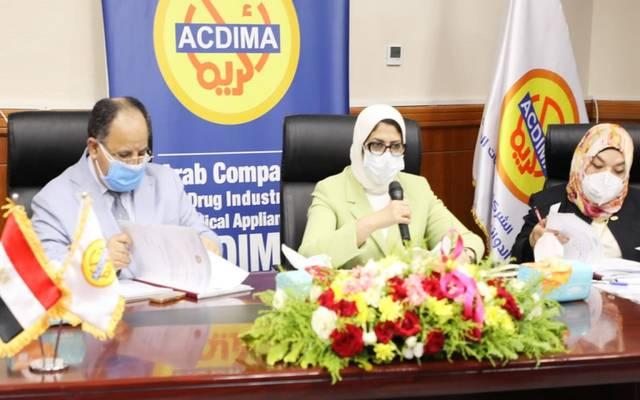 جانب من اجتماع الجمعية العمومية لشركة (أكديما) للصناعات الدوائية