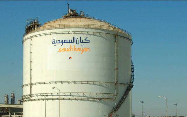 وحدة إنتاج تابعة لشركة كيان السعودية للبتروكيماويات