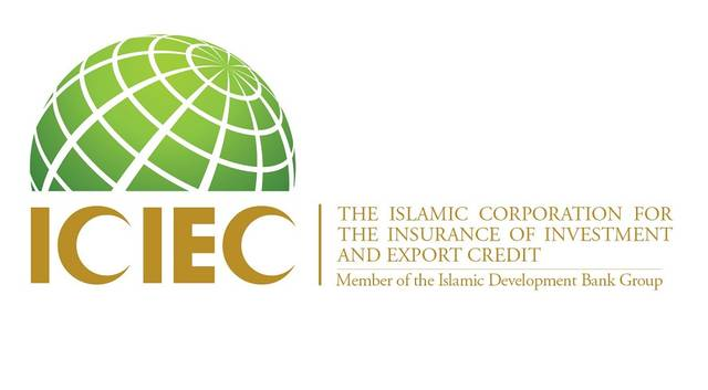 ICIEC is a subsidiary of the Islamic Development Bank Group