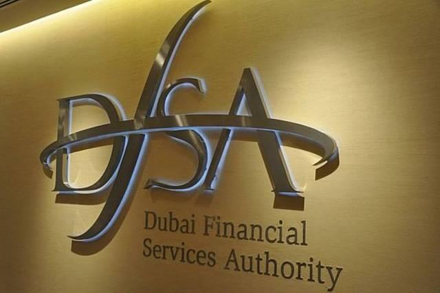 شعار سلطة دبي للخدمات المالية