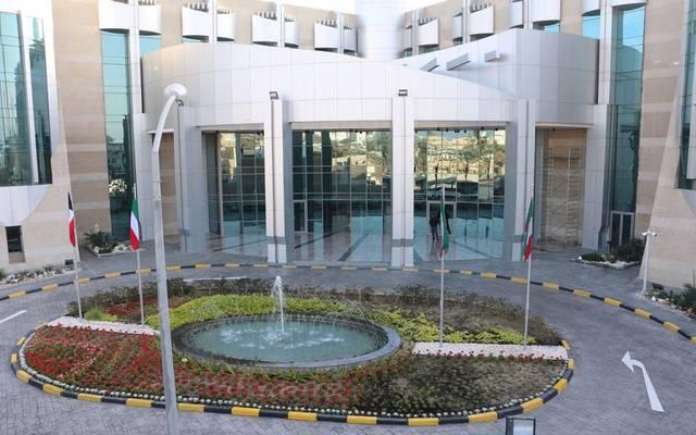 """التخطيط الكويتية توقع مذكرة تفاهم مع """"المعلومات المدنية""""..بشأن التوقيع الإلكتروني"""