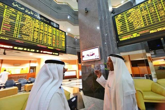 أحد أسواق المال الإماراتية