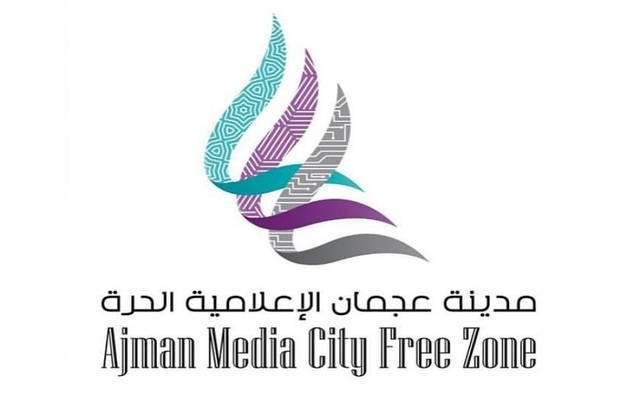 مدينة عجمان الاعلامية الحرة - لوجو