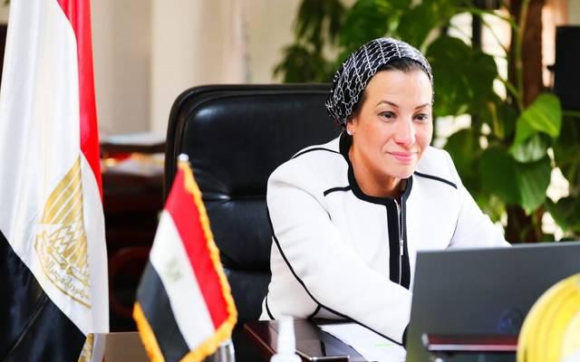 ياسمين فؤاد وزيرة البيئة المصرية