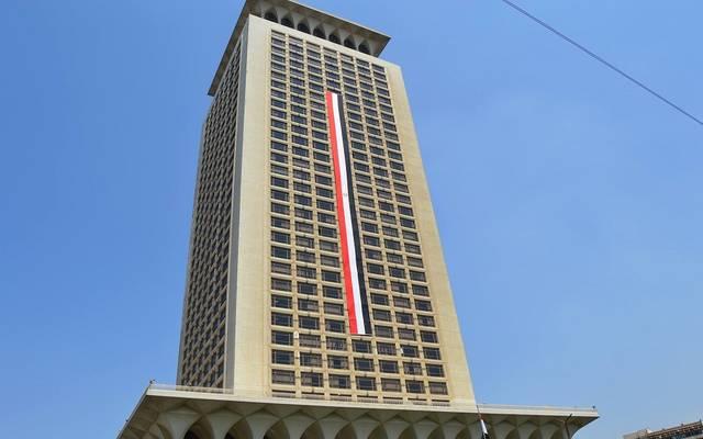 مبنى وزارة الخارجية- أرشيفية