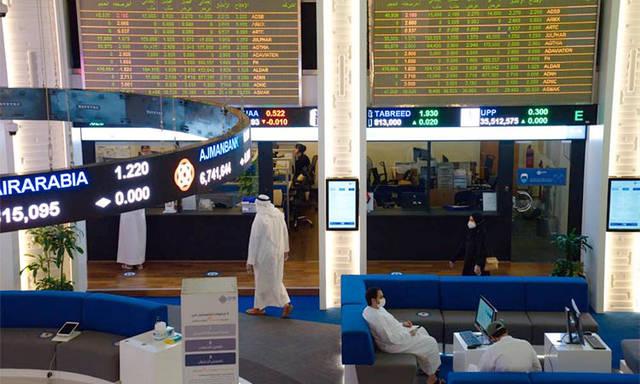 قاعة التداول بسوق دبي المالي