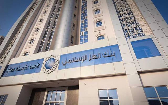مقر بنك العز الإسلامي