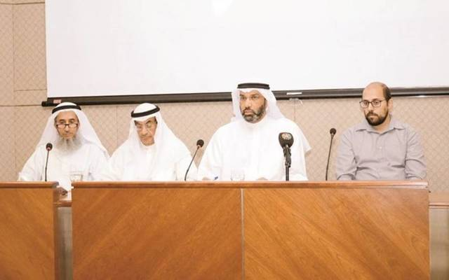 Assets and liabilities of Al Bilad will be added to Dimah's profile