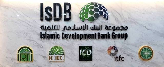 The election was confirmed by the IsDB Group General Secretariat