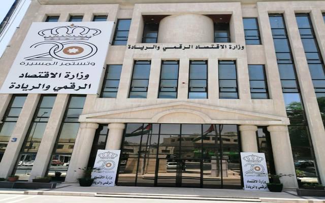 """تحذيرات من تحميل تطبيق """"تتبع فيروس كورونا"""" في الأردن"""
