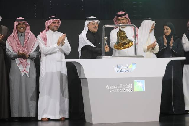 Aramco begins trading on Tadawul in celebratory sentiment
