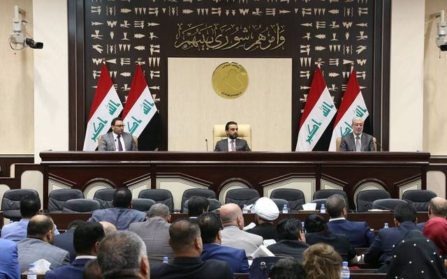 Iraq .. The text of the draft law on the election of the new parliament (Documents)
