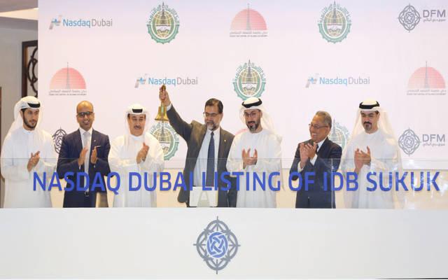 الإسلامي للتنمية يدرج صكوكاً بـ1.25 مليار دولار في ناسداك دبي