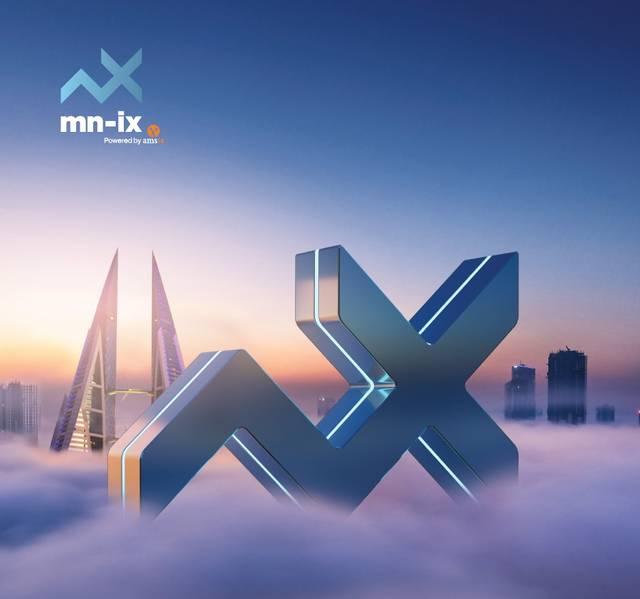 Manama-IX is a neutral internet exchange platform