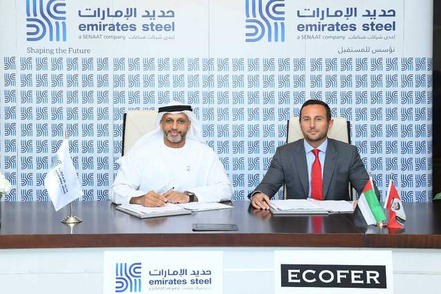 ECOFER will manage slag from Emirates Steel's Electric Arc Furnace and Ladle Furnace