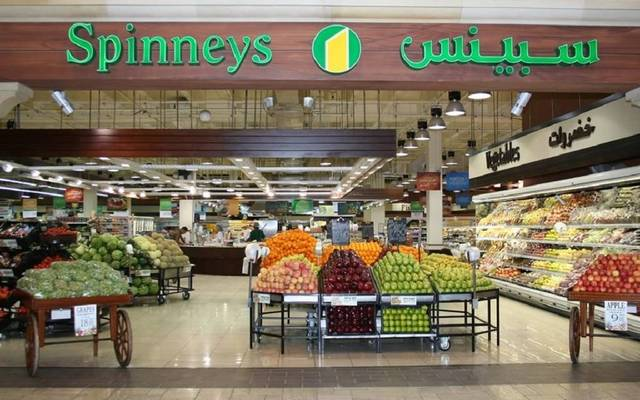 The grocery retailer has 13 outlets in Egypt