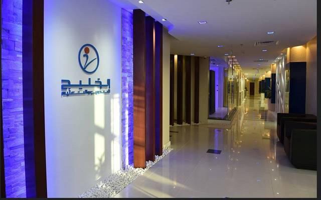 The portfolio comprises 7 schools located in Riyadh, Jeddah, Yanbu, and AlKhobar