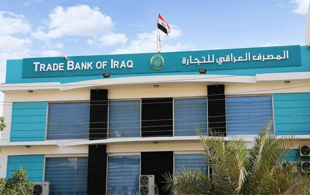 Integrity: Two new sentences imprisonment for the former director of the Iraqi Trade Bank 1024