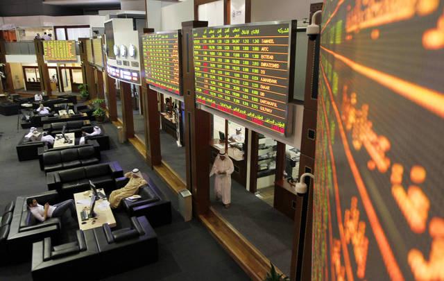 شاشات تداول بأسواق الأسهم الإماراتية