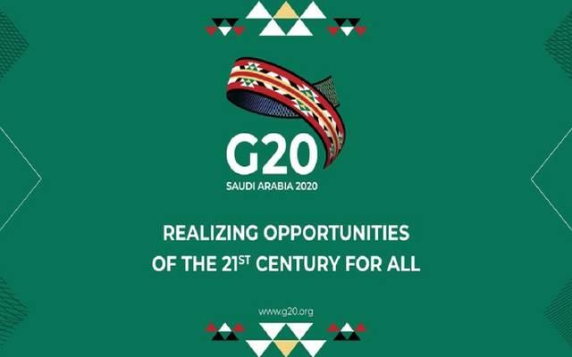 شعار رئاسة السعودية لمجموعة العشرين
