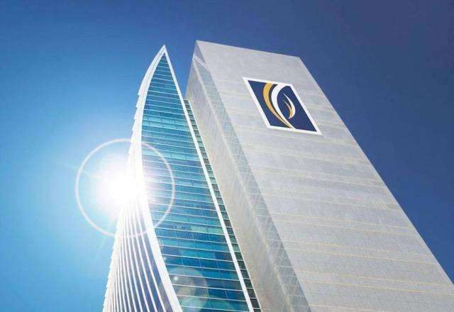 The total issued share capital will be AED 6.316 billion