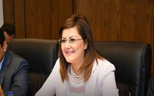 وزيرة التخطيط والتنمية الاقتصادية المصرية هالة السعيد- أرشيفية