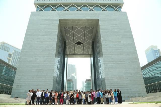 مقر مركز دبي المالي العالمي
